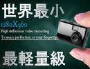 世界最小・最軽量級小型ビデオカメラ【CN-960M】