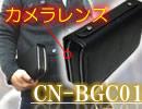 �o�b�O�^�J�����yCN-BGC01�z