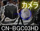 �o�b�O�^�J�����yCN-BGC03HD�z