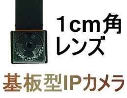 PC-100DY